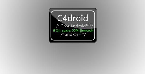 البرمجة بلغة C و ++C على أجهزة الأندرويد