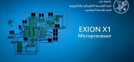 مفتوح المصدر : Exion X1 معالج 8 بت بسرعة 10 كيلوهرتز